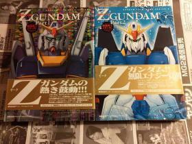 原版  高达Z 一和二 两册 TVシリーズ机动戦士Zガンダムフィルムブック (パート1,2)  99年初版绝版付书腰 不议价不包邮