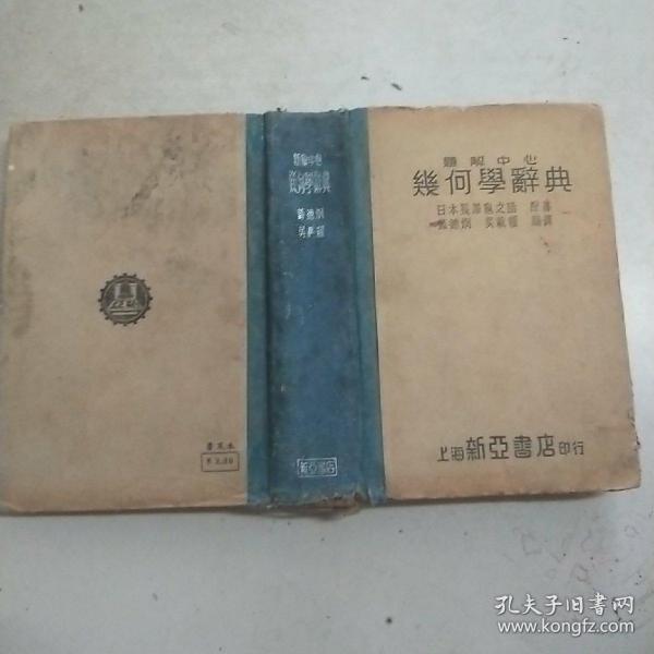 锛�棰�瑙d腑蹇�锛���浣�瀛�杈��革�绮捐���锛�姘���30骞村��