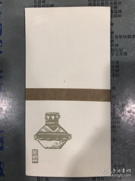 榮寶齋宣紙老信封八個,尺寸19厘米×10厘米