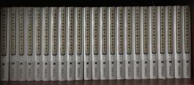 中国历代地理总志珍本文献汇刊【全四辑共40册】