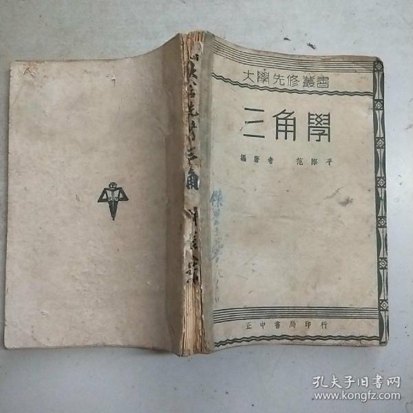 锛�澶у����淇�涓�涔�锛�涓�瑙�瀛�锛�姘���37骞村��������锛�
