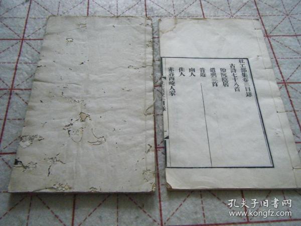 娓��界焊�绘��                   ���插���        ����宸ラ�ㄩ����              瀛�浜�������             �蜂�3��4涓���锛��蜂�19��20涓���