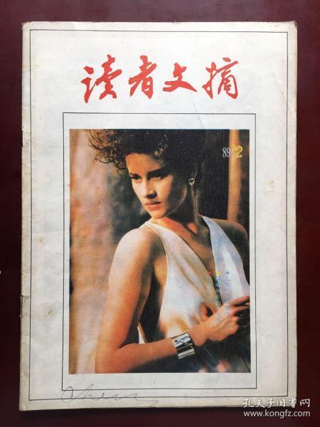 璇昏������锛�1989骞寸��浜���锛�