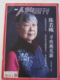 ���逛汉�╁�ㄥ�� 2015骞寸��32���荤��450�� ��璇烘�� 瀵绘�炬��辨�