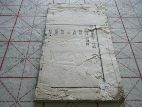 娓��界焊�绘��                   ���插���        ����宸ラ�ㄩ����              瀛�涓���浜���             �蜂�11/12