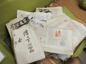 11分80年代老報紙,含剪報1-58的梁羽生