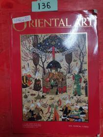 ORIENTAL ART  2002.1