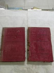 民国12年《英语模笵读本》2册  第二册 三册