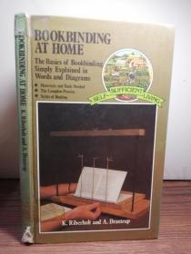 1980年  BOOKBINDING AT HOME  BY DRASTRUP  插图版