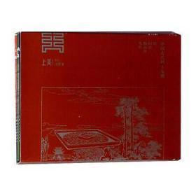 经典连环画阅读丛书-中国古代发明全4册50开平装(新版)