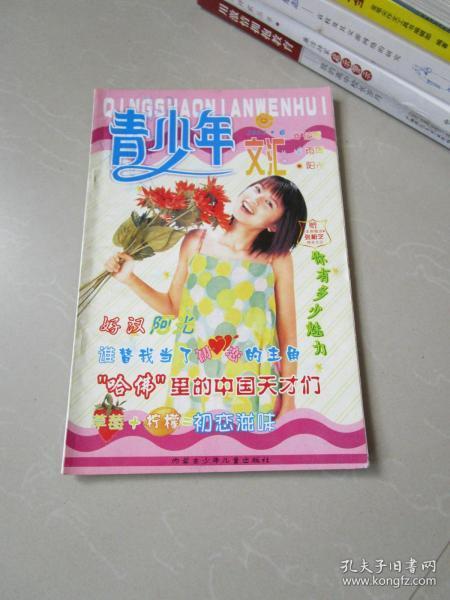 ��灏�骞存��姹�2002骞�6��