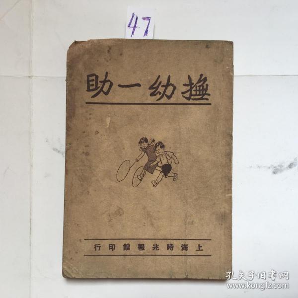��骞间���[姘��借�插�瀹句���.31骞�10������/绔�绻�]缂�47