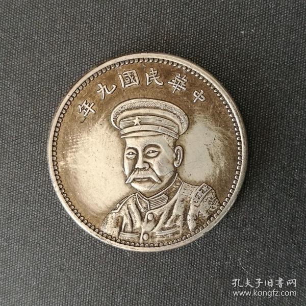 10246��   涓���姘���9骞村��搴���甯��������e�茬邯蹇靛�锛�浜�瑙�锛�