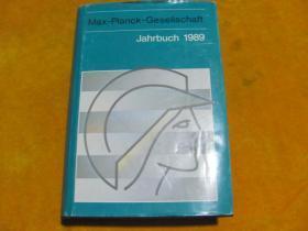Max-Planck-Gesellschaft Jahrbuch 1998【马普学会年鉴1998,德文原版】