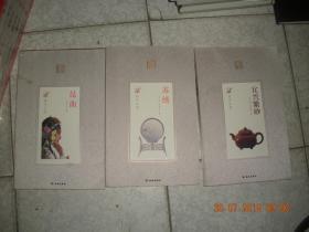 符号江苏:苏绣(16开)