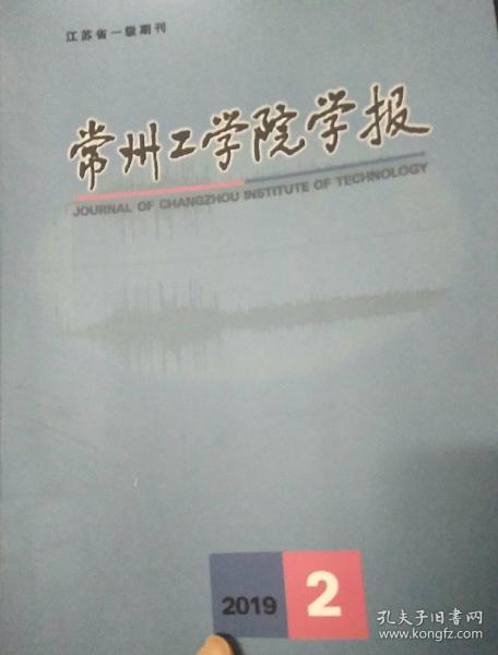 甯稿�宸ュ���㈠����2019骞�2��