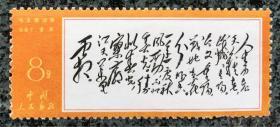 ��瀛��扮エ锛���7 锛�-7锛�姣�涓诲腑璇�璇�涔���妗�瀛�路���筹�瑜��叉���撅�杈归娇����锛���浠峰���