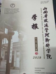 灞辫タ���挎�绠$��骞查�ㄥ���㈠����2019骞�3��