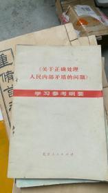 �充�姝g'澶���浜烘����ㄧ���剧����棰�����瀛�涔�����绾茶�