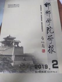 ���稿���㈠����2019骞�2��