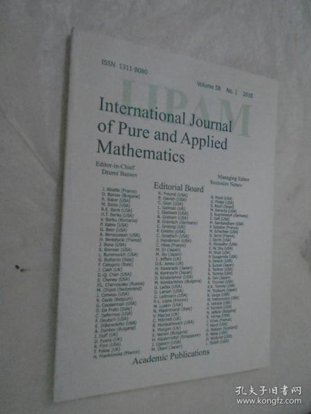 International Journal of Pure and Applied Mathematics Vol 58 No.1  2010 �辨������