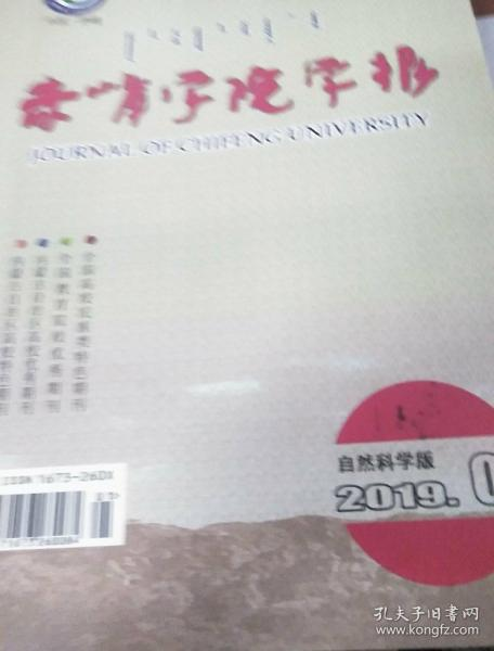 璧ゅ嘲瀛��㈠���ヨ���剁�瀛���2019骞�1��