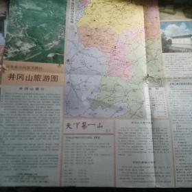 井冈山风景名胜图.井冈山市区图.吉安市区图