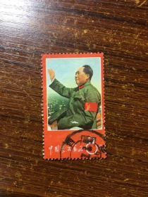 文1招手邮票文1红卫兵邮票盖销邮票信销邮票文革邮票
