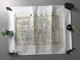 《汝城县图》隶属湖南省第三行政督察区汝城地图1张,附当时县概况表,内容完整,字迹清晰,印刷精美,品相上佳。