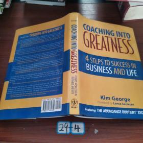 从在职辅导培训走向卓越:业务与生活成功四步骤COACHING INTO GREATNESS: 4 STEPS TO SUCCESS IN BUSINESS AND LIFE