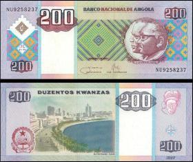 外国纸币 安哥拉200宽扎(2011年版) 世界钱币
