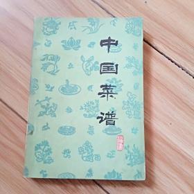 中国菜谱,福建