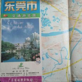 东莞市交通游览图