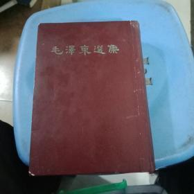 毛泽东选集(一卷本竖排版)