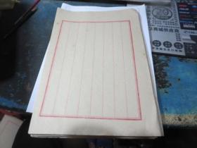 门楼线装书21        高仿必备,手抄红楼梦必备,民国红格     空白信笺 100张,包真包老