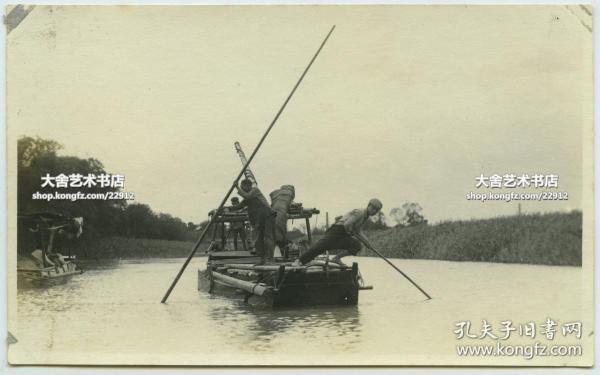 1930年代山东威海卫一带英国管理下的货船摆渡船老照片,可见注册号为第22号