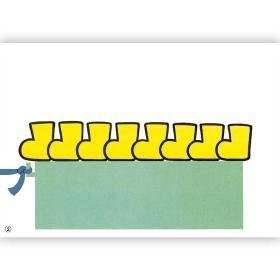 纸戏剧名作选 嗨哟嗨哟 源于日本神奇欢笑小剧场 全新故事讲述形式 幼儿园小学表演艺术教具 儿童绘本启蒙读物特例