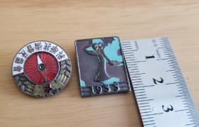 50年代 纪念徽章两枚