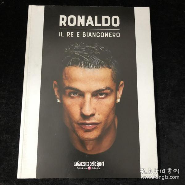 意大利原版画册 c罗纳尔多 c罗加盟尤文图斯 ronaldo 葡萄牙 皇家马德里