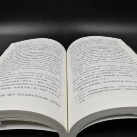 【好书不漏】秦晖先生签名钤印《共同的底线》