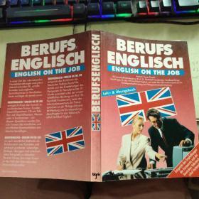 BERUFS ENGLISCH:ENGLISH ON THE JOB职业英语:英语工作【外文原版】