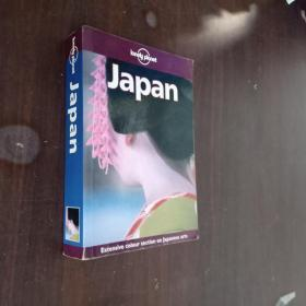(Lonely Planet) Japan