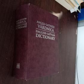 ANGLU -LATVIESU  VARDNICA  ENGLISH-LATVIAN  DICTIONARY【精装厚册】