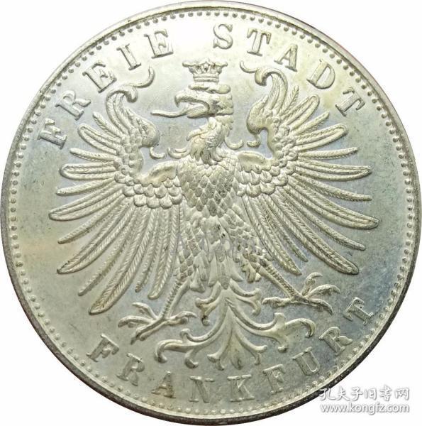 德国国家法兰克福泰勒德国射击节1862年银元银圆