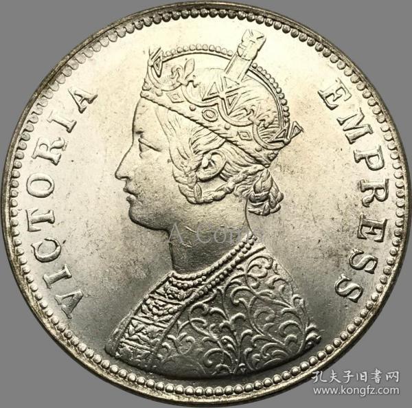 英属印度1897年皇后维多利亚银元银圆