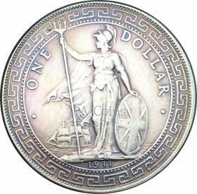 1911年英国义元贸易银元