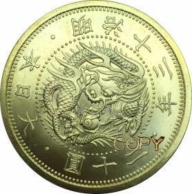 日本明治金币1880年银元