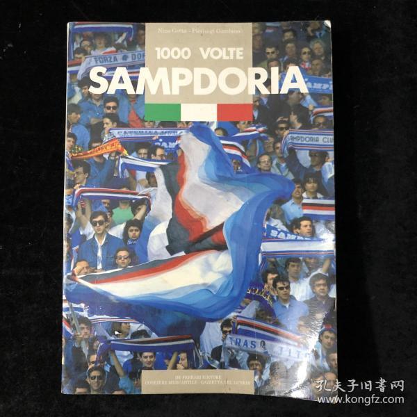 意甲 桑普多利亚1000球纪录 意大利语原版 1991