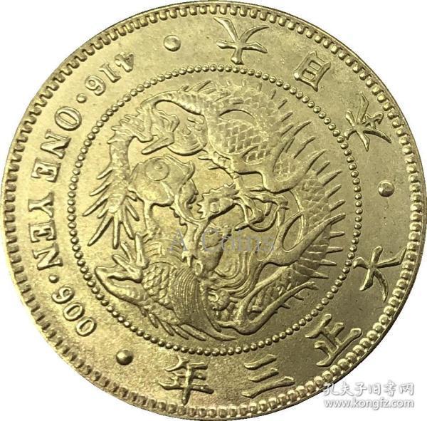 银元外国银圆大日本大正三年一圆