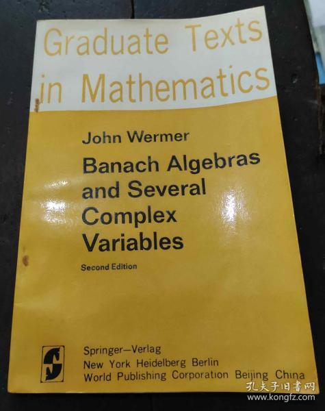 BANACH ALGEBRAS AND SEVERAL COMPLEX VARIABLES 巴拿赫代数与多复变函数论 第2版